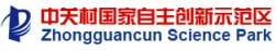 Zhongguancun Science Park