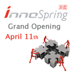 April 11, 2012:  Innospring Grand Opening (Press Release)